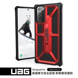 UAG Galaxy Note 20 頂級版耐衝擊保護殼-紅金