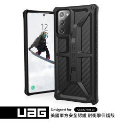 UAG Galaxy Note 20 頂級版耐衝擊保護殼-碳黑