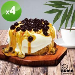 【奧瑪烘焙】黑糖珍珠奶蓋蛋糕(148G±4.5%/盒)X4盒
