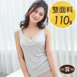 【岱妮蠶絲】純蠶絲42針110G刺繡花片背心AC1049N-銀灰(RWC2A349)