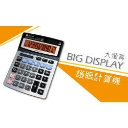 KINYO桌上型護眼計算機KPE-592