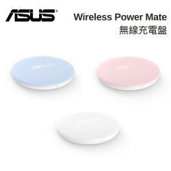 (原廠盒裝) ASUS 華碩 Wireless Power Mate 無線充電盤 - W1G-AWPM (TYPE-C)
