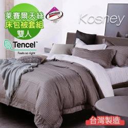 KOSNEY  簡約主義  吸濕排汗萊賽爾雙人天絲床包被套組台灣製