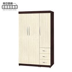 Birdie南亞塑鋼-萊爾4尺三開門三抽塑鋼衣櫃(胡桃色+黃橡木色)