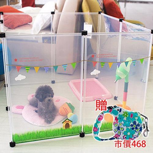寵物貴族寵物柵欄-清新雲朵最新款-(加贈自動伸縮寵物拉繩)寵物圍欄/寵物窩/寵物籠/
