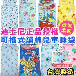 DF童趣館 - 正版授權迪士尼冬夏通用鋪錦兒童睡袋-共8色