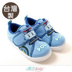 魔法Baby 男童鞋 台灣製POLI授權正版波力款帆布鞋~sa01406