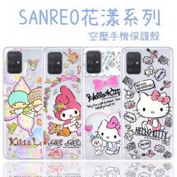 【三麗鷗】三星 Samsung Galaxy A71 5G 花漾系列 氣墊空壓 手機殼