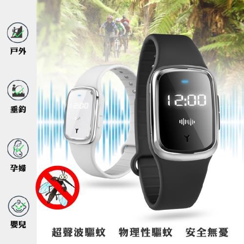 超聲波驅蚊手錶