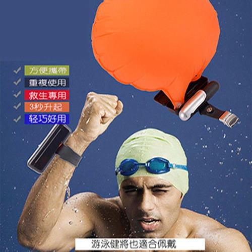 防溺水救生環潛水器自救環