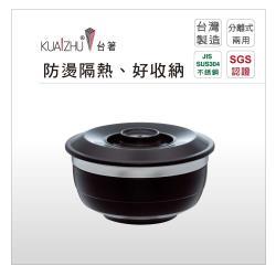 台箸KUAI ZHU 創意環保兩用碗(M) 650cc 沉黑