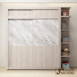 日本直人木業-SILVER 白橡木 252cm 滑門衣櫃搭配開放櫃含被櫃