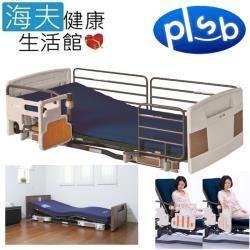 海夫健康生活館 勝邦福樂智 Rafio 樂雅 3馬達 居家電動 照護床 全配 木板(P110-71BAR)