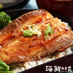 【海鮮主義】蒲燒虱目魚肚( 3片組-每片150g)