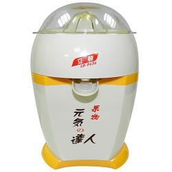金德恩 自動榨鮮果汁機/榨汁機/果汁/蔬菜汁