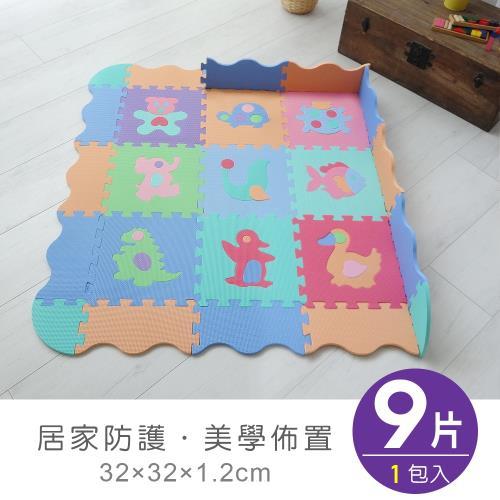 APG-舒芙蕾城堡圍籬式巧拼遊戲地墊/安全拼圖(可愛動物-1入)