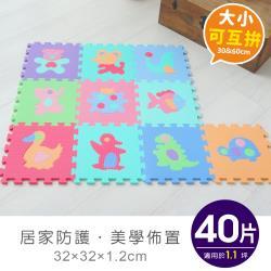APG-舒芙蕾動物拼圖巧拼地墊(10片裝)-4入