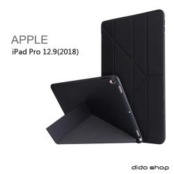 iPad Pro 12.9(2018) 硅膠軟殼Y折平板皮套 平板保護套 (PA208)