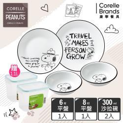 (東森獨家)美國康寧 CORELLE SNOOPY復刻黑白4件式餐具組-D08