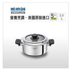 VitaCraft唯他鍋  Super Necent  5層元氣鍋 19cm 3.0L (雙耳)