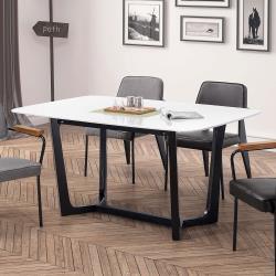 HD 格瑞斯4.3尺石面餐桌