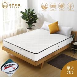 【本木】國際睡眠認證 親膚透氣3M防潑水獨立筒床墊(高21CM)單人3尺