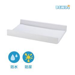 Bendi 防水尿布墊、嬰兒護理墊、換衣墊