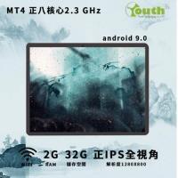 幼獅 YOUTH MT4 10.1吋 IPS 8核心/ 4G/ 32G  幼獅平板  贈聯想無線藍牙耳機
