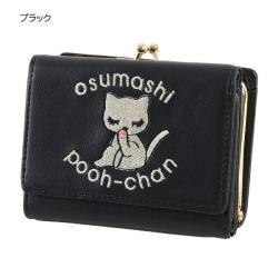 【Pooh Chan-噗將閉眼貓】刺繡圖案多層短夾零錢包