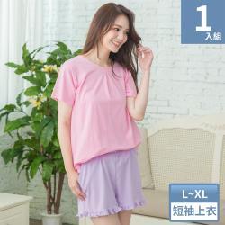 Wonderland 純色元素精梳棉T-shirt(粉紅)