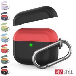 AHAStyle AirPods Pro 撞色矽膠保護套 分離式掛鉤款