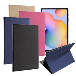 For 三星 Samsung Galaxy Tab S6 Lite 10.4吋 P610 P615 品味皮革紋皮套