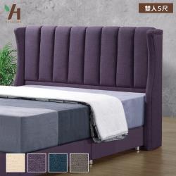【伊本家居】羅賓 涼感布床頭片 雙人5尺