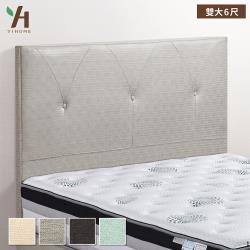 【伊本家居】傑森 涼感布床頭片 雙人加大6尺