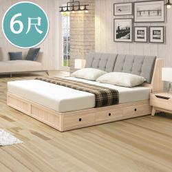 Boden-芬特6尺雙人加大床組(床頭箱+六抽收納床底)(不含床墊)