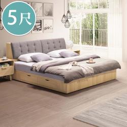 Boden-達芙5尺北歐風雙人床組(附插座床頭箱+四抽收納床底)(不含床墊)