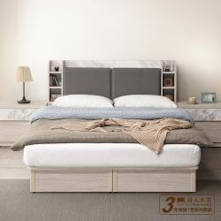日本直人木業-SILVER 白橡木 5尺兩抽收納床組