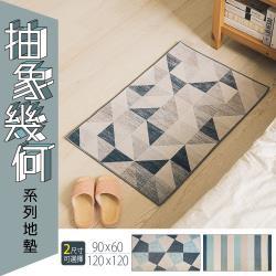 dayneeds 90x60cm 抽象幾何系列地墊_三款可選