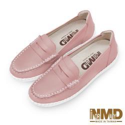 【Normady 諾曼地】經典款知性懶人樂福磁石內增高厚底氣墊球囊真皮鞋-MIT手工鞋(瑰麗粉)