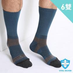 【Vital Silver 銀盾 】男VIOTEX維克纖登山襪(藍/綠兩色)( 6雙)(保暖長襪/休閒襪/機能運動襪/除臭襪&#