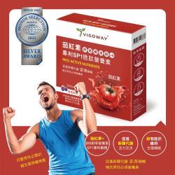 超值3盒組Vigoway 威客維 專利SP1胜肽營養素  (茄紅素 鋅硒硼鎂鉻B群) (10入/盒)