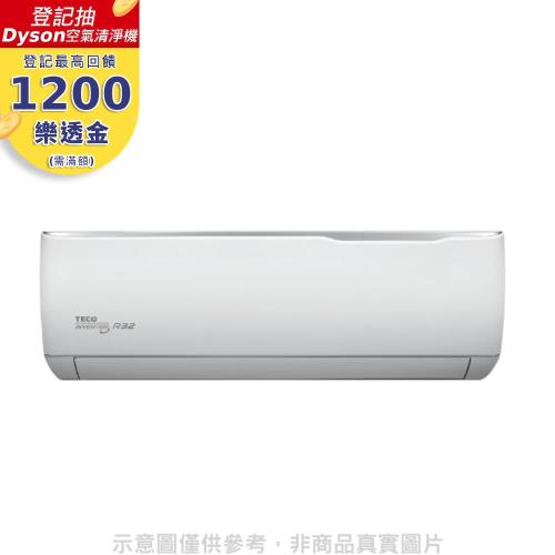 東元變頻冷暖精品系列分離式冷氣11坪MS72IH-GA1/MA72IH-GA1/