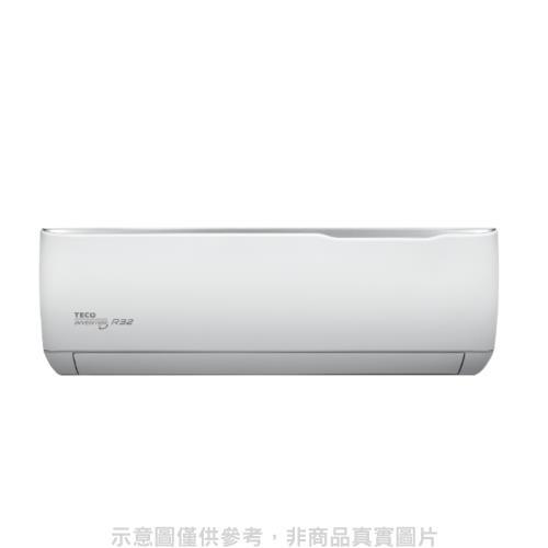東元變頻冷暖精品系列分離式冷氣10坪MS63IH-GA1/MA63IH-GA1/