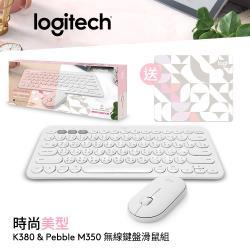 【Logitech 羅技】K380+M350 無線藍牙鍵鼠禮盒組 (珍珠白) 【贈可愛防蚊夾】
