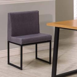 HD 威爾斯黑腳灰色皮餐椅
