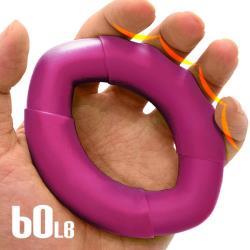 橢圓工學60LB握力圈