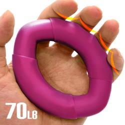 橢圓工學70LB握力圈