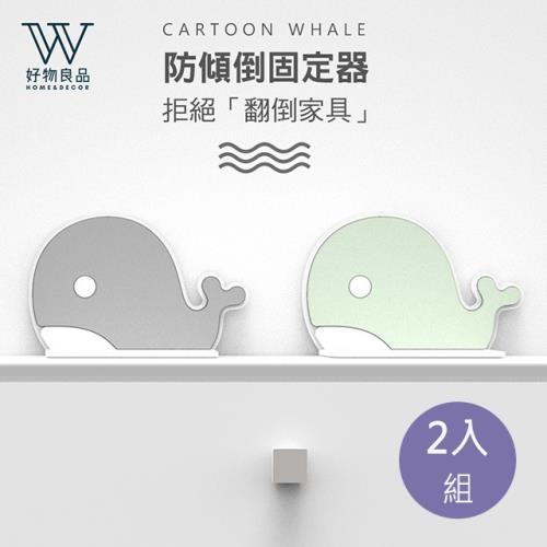 好物良品-多用途免打孔家用家具防傾倒固定器(2組共4入)/