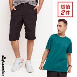 【戶外趣】超值兩件組-男款春夏網眼機能進化吸濕排汗運動休閒衣褲兩件組 (D1608+C017)