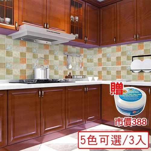【媽媽咪呀】好乾淨加厚防水防油汙廚房壁貼3入(加贈萬用去污膏一罐)
